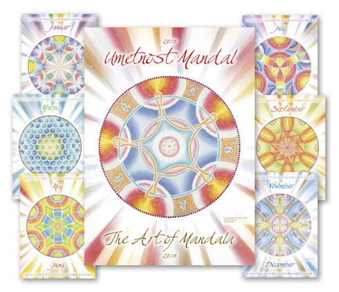 The Art of Mandala 2018