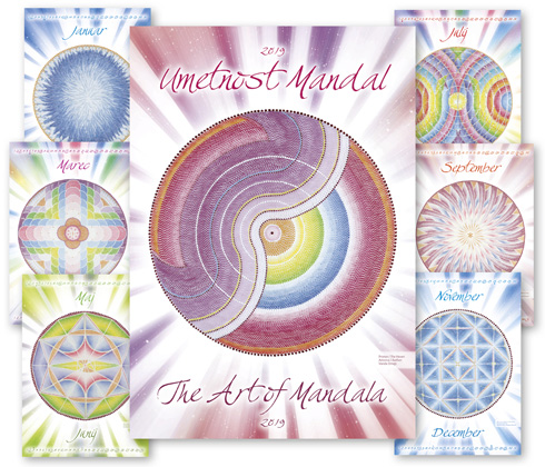 The Art of Mandala 2019
