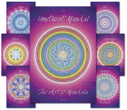 The art of mandala visual3