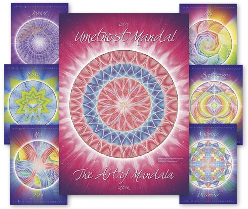 The Art of Mandala 2016