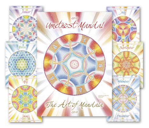 The Art of Mandala 2018